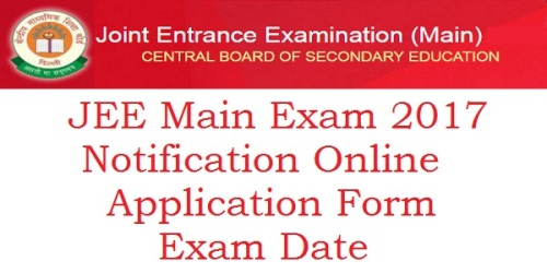 jee-main-exam-2017-notification