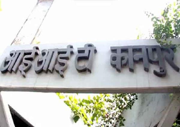 1525679061-IIT_Kanpur