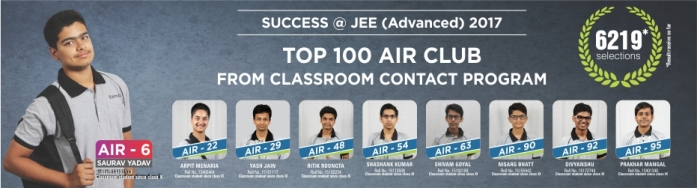 jee-advanced-2017-result-news-poster