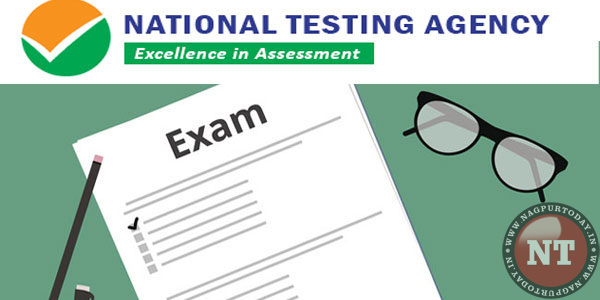 National-Test-Agency