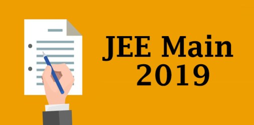 JEE-MAIN-2019-NTA-to-announce-date-and-shift-of-examination-in-October