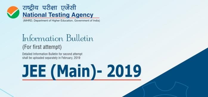 jee-mains-2019-exam-check-all-details-regarding-mode-type-of-examination-cbt-mode