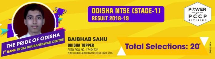 Odisha_NTSE_Stage_1_2019